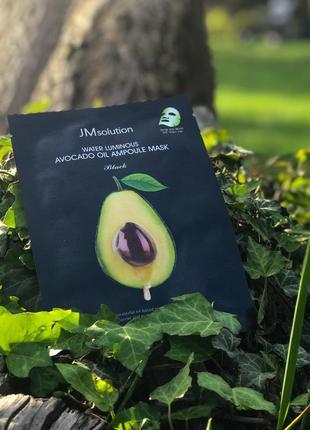 Тканевая маска jm solution water luminous avocado oil ampoule mask