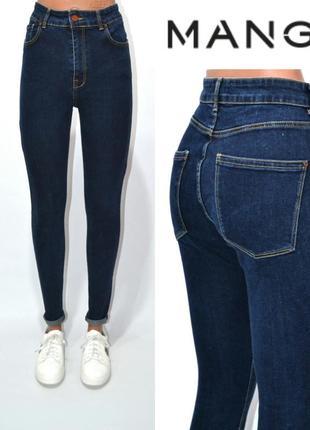 479d9745b15 ✓ Женские джинсы в Николаеве 2019 ✓ - купить по доступной цене в ...