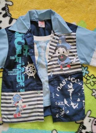 Крутая рубашка для вашего короля пиратов