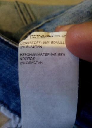 Брендовые джинсы5 фото