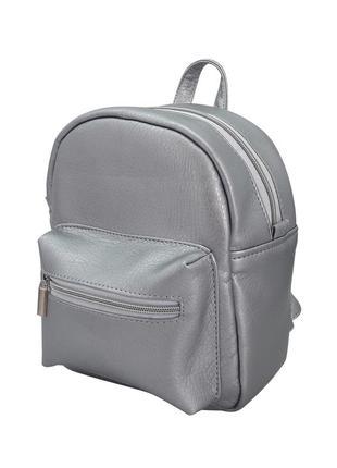 57a1e5e815af Серебристые рюкзаки, женские 2019 - купить недорого вещи в интернет ...