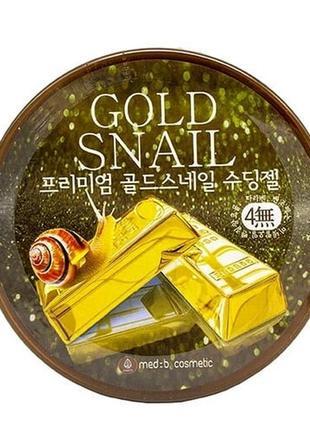 Гель для лица и тела с улиткой и золотом premium gold snail soothing gel 300 мл