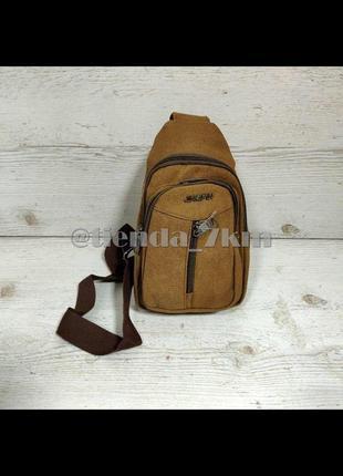 Мужская сумка через плечо 608 коричневая