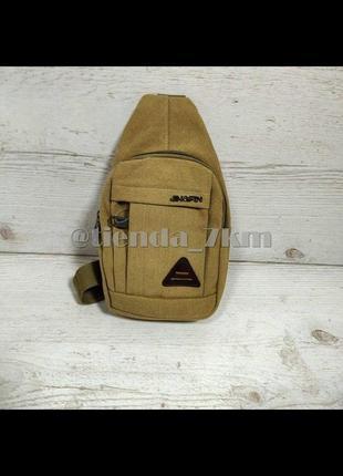 Мужская сумка через плечо 681 черная (т.серая)
