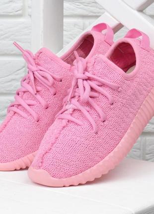 Кроссовки женские текстильные boost розовые на шнуровке