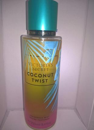 Спрей для тела coconut twist
