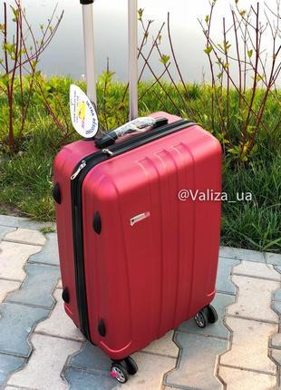 Франция! чемодан пластиковый из поликарбоната малый ручная кладь валіза пластикова2 фото