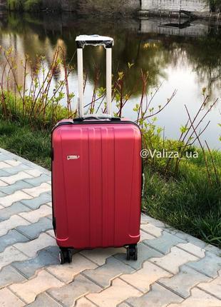 Франция! чемодан пластиковый из поликарбоната малый ручная кладь валіза пластикова