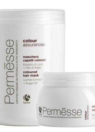 Маска barex permesse colour assurances 250мл