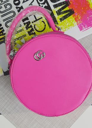#1267 pink стильная круглая кроссбоди! два отделения!