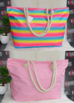 Золотистая пляжная сумка с канатными ручками радуга