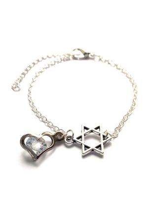 Комплект женский браслет подвеска звезда давида сердце с кристаллом медальон цепочка кулон