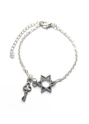 Женский браслет подвеска звезда давида и ключик медальон цепочка кулон ланцюжок серебро