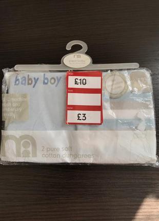 Комплект/наборчик боди/распашонка для новорожденного/маловесного/недоношенного ребенка