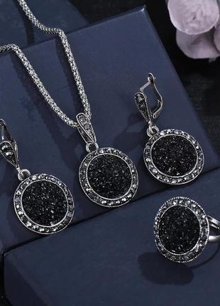 Красивый набор под серебро бижутерия нарядный