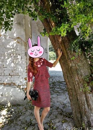 Костюм(юбка с кофтой)