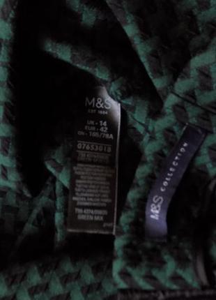 Премиум-качества элегантная юбка2 фото