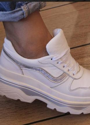 Распродажа! кожаные кроссовки на массивной подошве