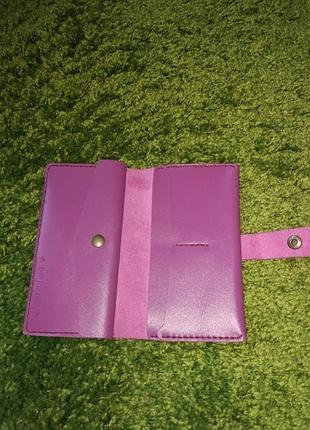 Кошелёк кожаный фиолетовый