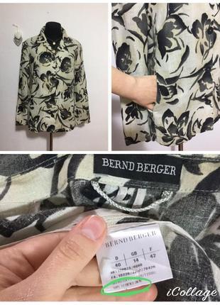 Роскошная, льняная блуза, блейзер с карманами, 100% лён, супер качество!!!