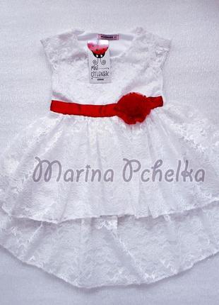 Платье нарядное, гипюр, кружево для девочки 4-8 лет