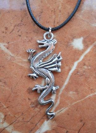 Кулон европейский дракон + шнурок, неформальный стиль, фэнтези этно рок готика