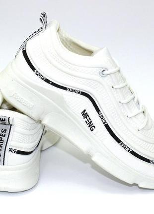 Стильные кроссовки сетка