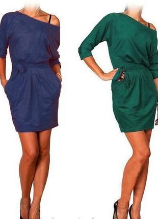 Замшевое платье малахитового цвета