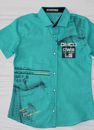 Хлопковая бирюзовая рубашка, с коротким рукавом, турция