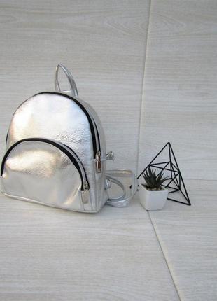 Серебрянный рюкзак handmade