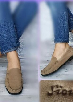 38-39р замша,кожа!новые германия sioux бежевые туфли лоферы, мокасины