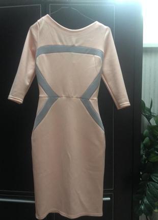 Классное платье пудрового цвета