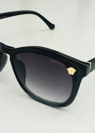 Versace очки женские солнцезащитные черные