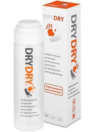 Драй драй dry dry средство для тела 35мл
