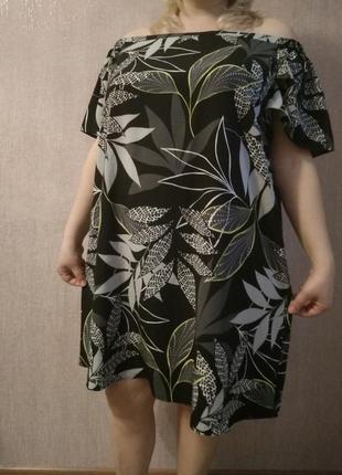 Классное платье, размер 58-60
