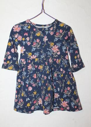 Летнее платье картерс 24м