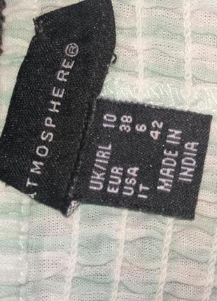 Блузка с опущеными плечами в клетку5 фото