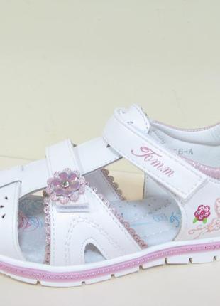 Распродажа закрытые белые босоножки для девочки