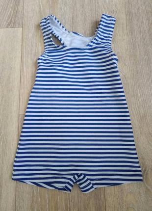 Сплошной купальник-полосатик на девочку  до 1 года с прикольной спинкой
