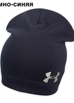 Однослойная трикотажная шапка спорт ог. 53-55см