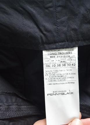 Базовые черные брюки penny black3 фото