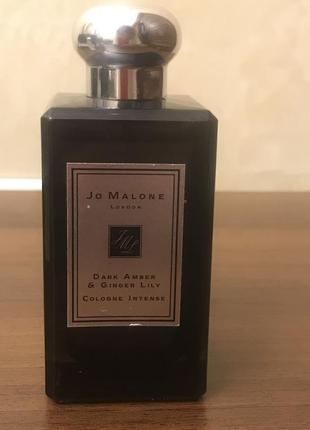 Jo malone dark amber & ginger lilly. оригинал