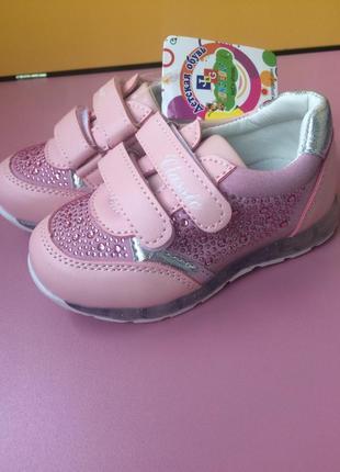 Кроссовки на девочку нежно-розового цвета ортопедическая стелька