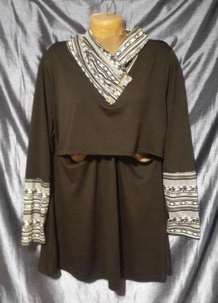 Комбинированное платье -туника