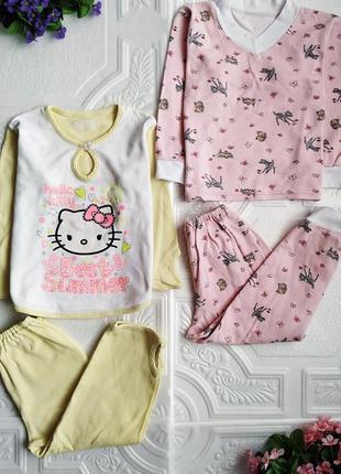 Набор трикотажных пижам (интерлок)