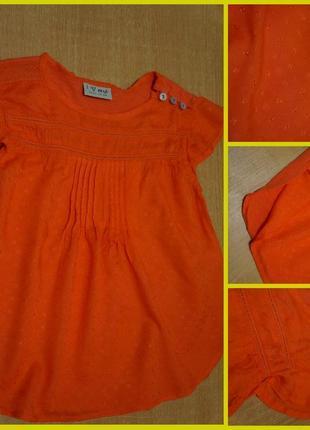 I love next футболка ( блузка ) 6-8 лет блуза
