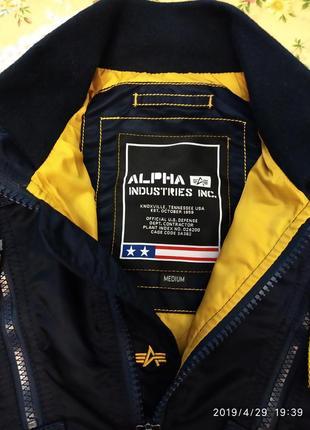 Куртка фірмова чоловіча