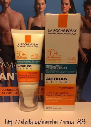 Солнцезащитный крем для лица и вокруг глаз la roche-posay anthelios ultra cream spf 50+