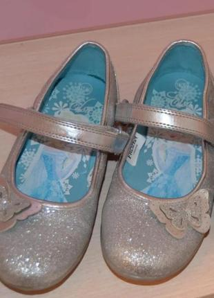 Туфельки эльзы