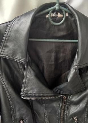 Косуха.куртка3 фото